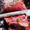 Obrázek #2, ABSOLUTE ML, Nůž Santoku s dutým ostřím