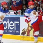 Obrázek #6, Zepter - partner mistrovství světa v ledním hokeji